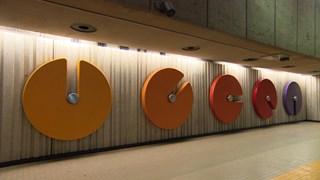 L'art prend le métro - Pourquoi ces cercles colorés à Villa-Maria?