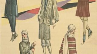 Mode et apparence dans l'art québécois, 1880-1945 (partie 1)