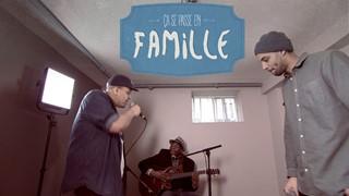 Brown, la musique de père en fils