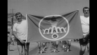 Jeux d'été inter-chantiers 1965 – Manic 5