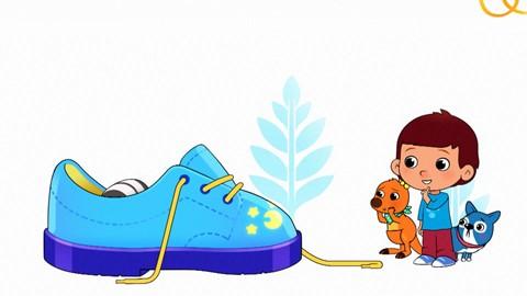 Le soulier de géant