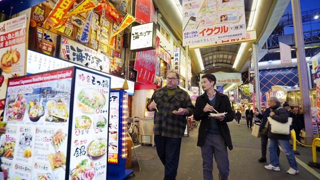 Le Japon dans le sirop